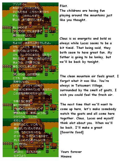 World of Mother 3 - Full Translation